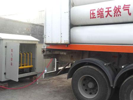 天然气瓶组集装箱