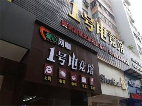 火車站廣告制作公司-湖南門頭廣告招牌多少錢一平方,火藍廣告