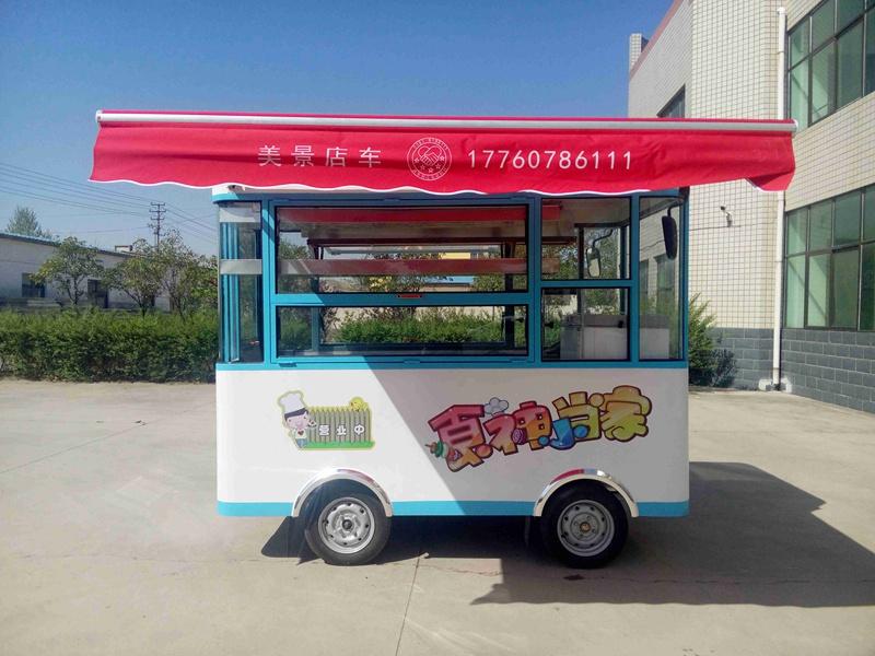 新華利達電動科技提供實惠的小吃車-新鄉電動餐車多少錢