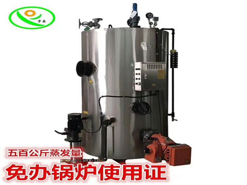 燃气蒸汽锅炉加工-广州价位合理的天然气锅炉哪里买