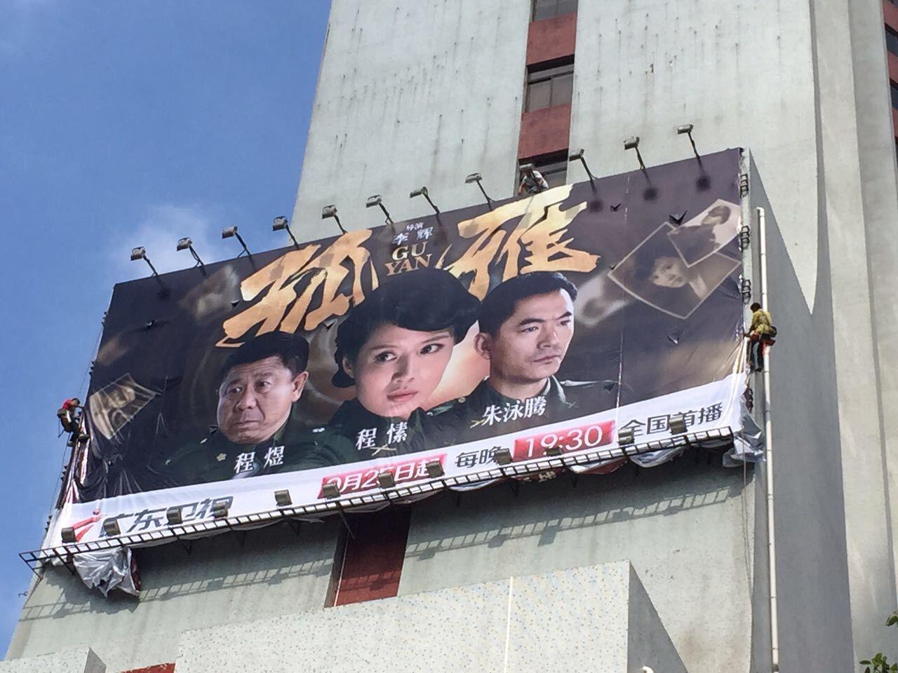 長沙高空廣告安裝公司|樓頂廣告牌製作認準火藍廣告