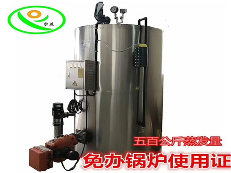 燃气蒸汽锅炉批发商_想买优惠的天然气锅炉,就来宇益锅炉
