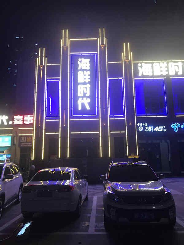 长沙高空广告专业制作公司-楼顶广告牌制作找哪家