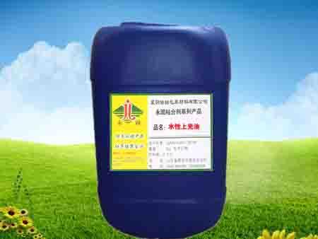 临沂水性复膜胶厂家|临沂哪里能买到实惠的水性上光油