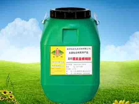 山东优惠的水性湿法复膜胶上哪买-水性复膜胶哪家好