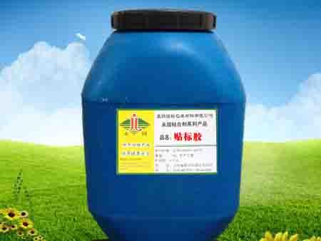 山东水性干法复膜胶——买价位合理的白乳胶,就到蒙阴粘粘包装材料