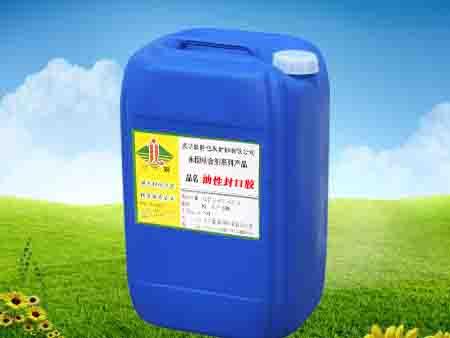 哪里买的水性干法复膜胶 -水性湿法复膜胶哪家好