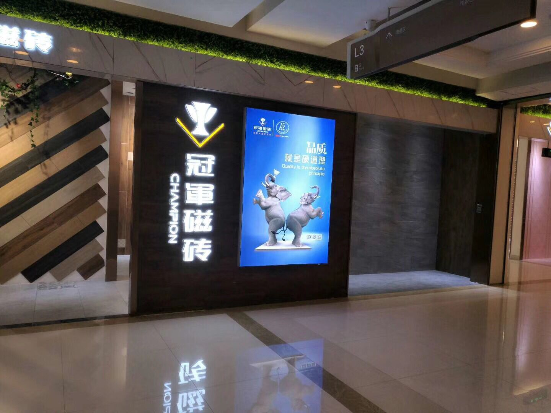 廣告燈箱制作價格-軟膜燈箱制作方法,長沙火藍廣告公司