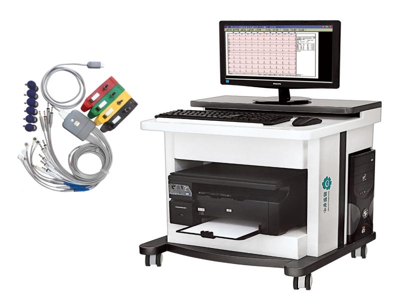 划算的医学影像工作站供销 心电工作站代理商