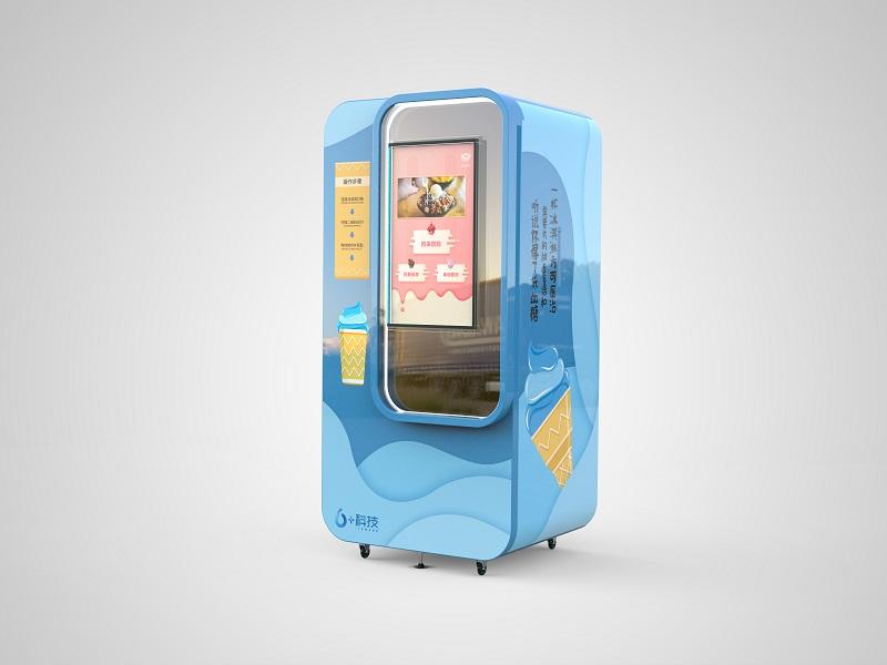 德州六加科技冰淇淋无人贩卖机创业商用皆可