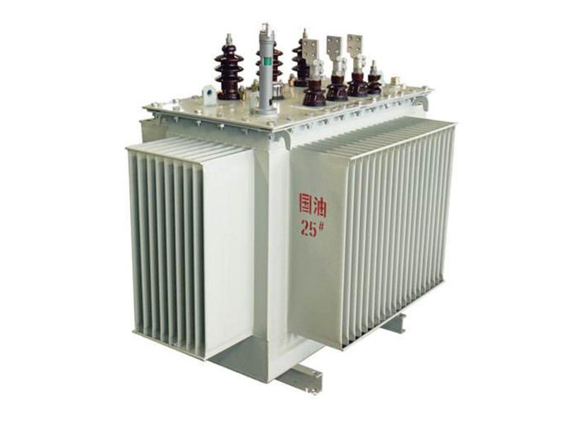 S13油浸电力变压器-结构合理,性能优良