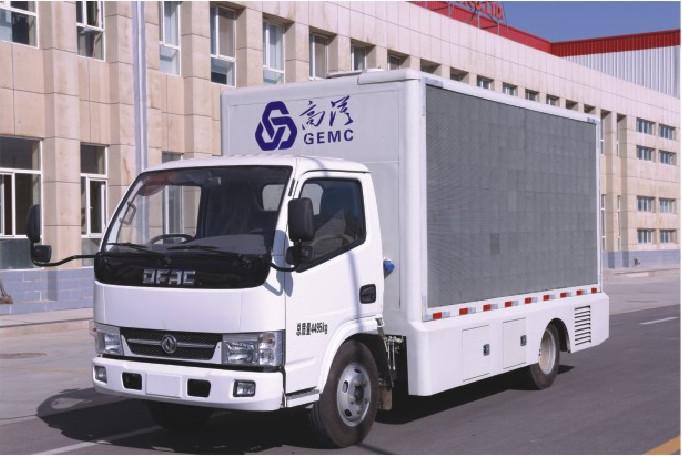 庆阳自行式生活房车_兰星游2注册靠谱的广告宣传车供应商