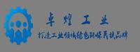 南京卓煌工业技术有限公司