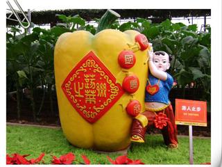 熱點資訊——山東水果蔬菜雕塑廠家,創意蔬菜雕塑設計