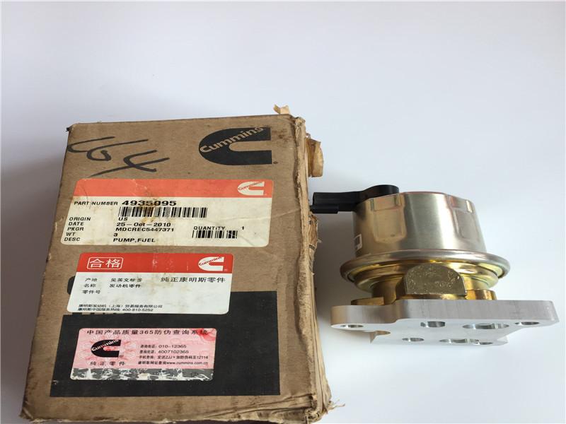 康明斯QSX15电子输油泵