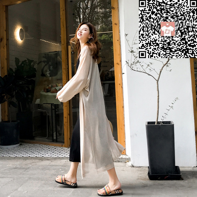 中山市新款超薄外搭针织开衫批发-华贵的针织开衫