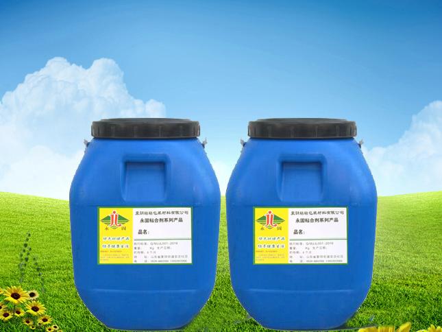 蒙阴粘粘包装材料供应同行中不错的水性湿法复膜胶,水性湿法复膜胶厂家