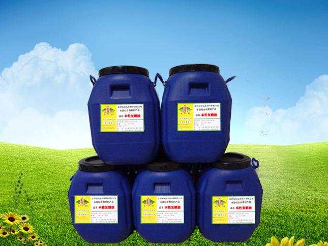 临沂优惠的水性湿法复膜胶批售-水性湿法复膜胶批发