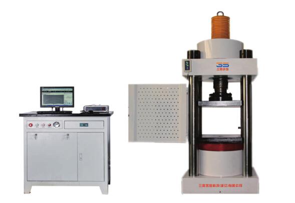 专用试验机,电子试验机,液压试验机