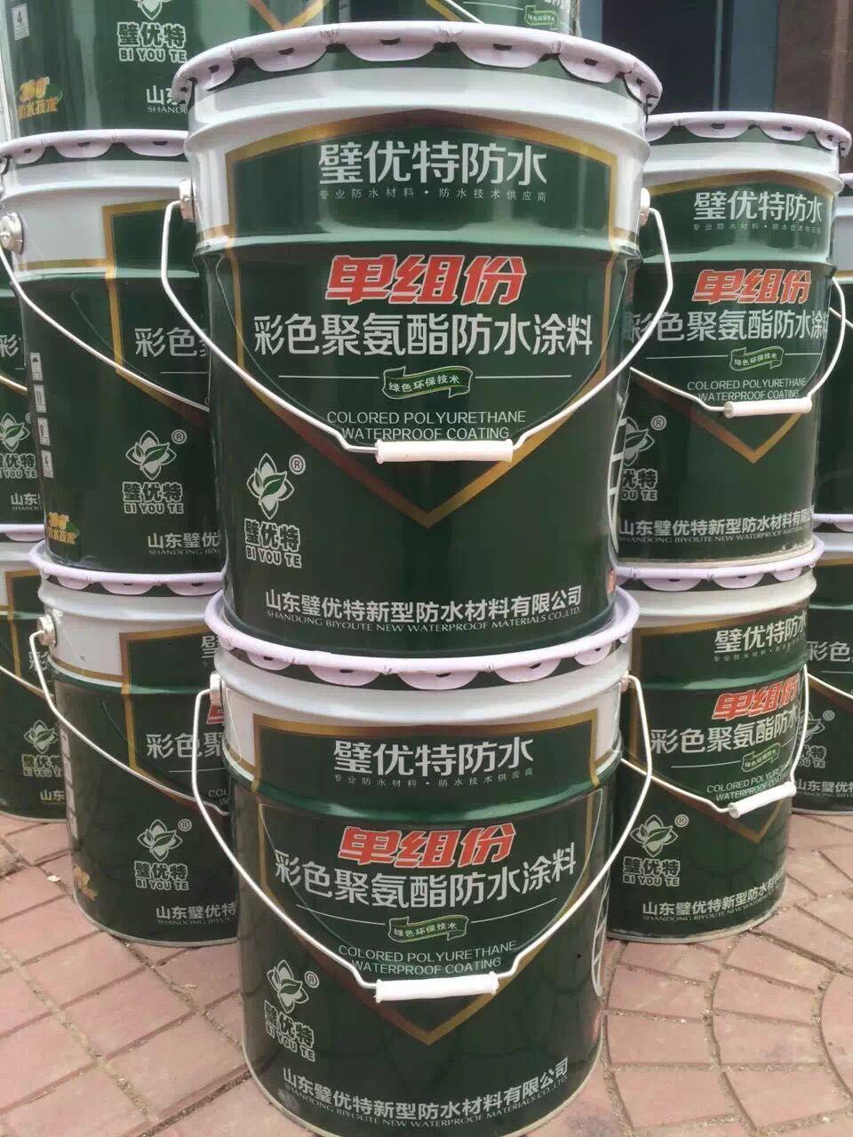 濱州水性聚氨酯防水涂料-哪兒有賣好用的單組份聚氨酯防水涂料