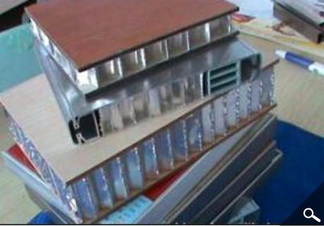 哪里可以买到优惠的抗倍特蜂窝板——防水抗倍特铝蜂窝生产厂家