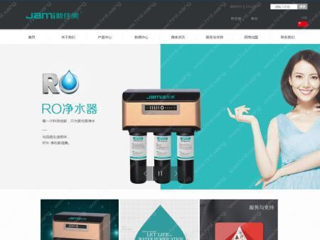 郑州网站建设|制作|设计|哪家好_郑州专业做网站-航迪网络
