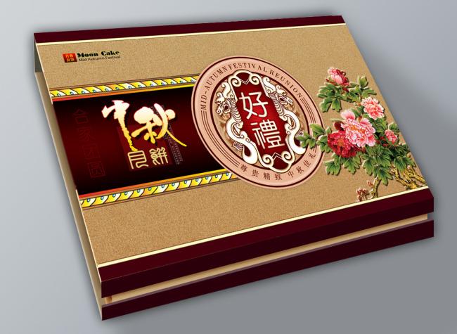 厂家批发礼品包装盒生产印刷-具有口碑的礼品包装盒市场价格