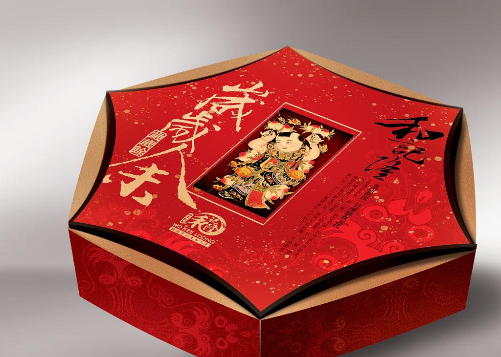 厂家批发礼品包装盒生产印刷 供销物超所值的礼品包装盒