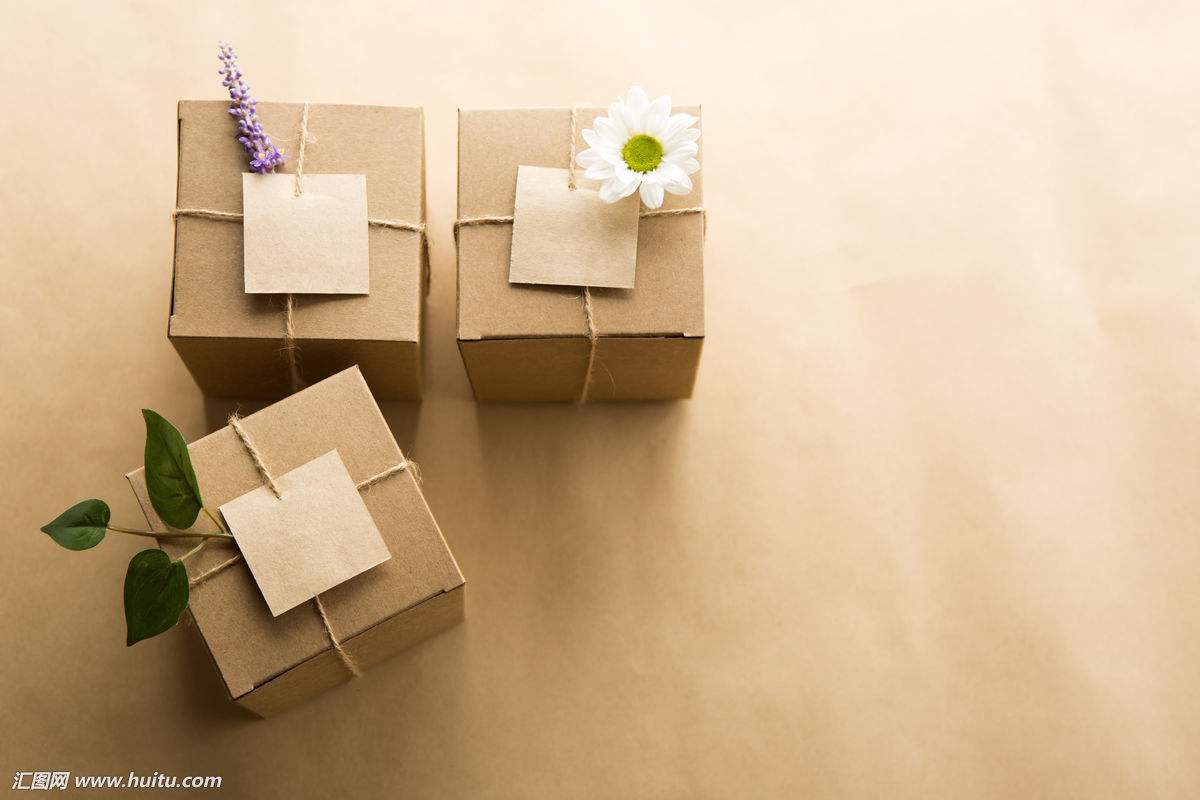 贵阳高品质礼品包装盒推荐|厂家批发礼品包装盒生产印刷