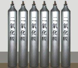 二氧化碳生产出售-三明旭鑫气体_知名的二氧化碳提供商