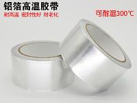 买好的6005铝板,就选博宇铝材销售有限公司