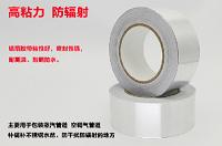 购买好的6005铝板优选博宇铝材销售有限公司 _深冲铝卷