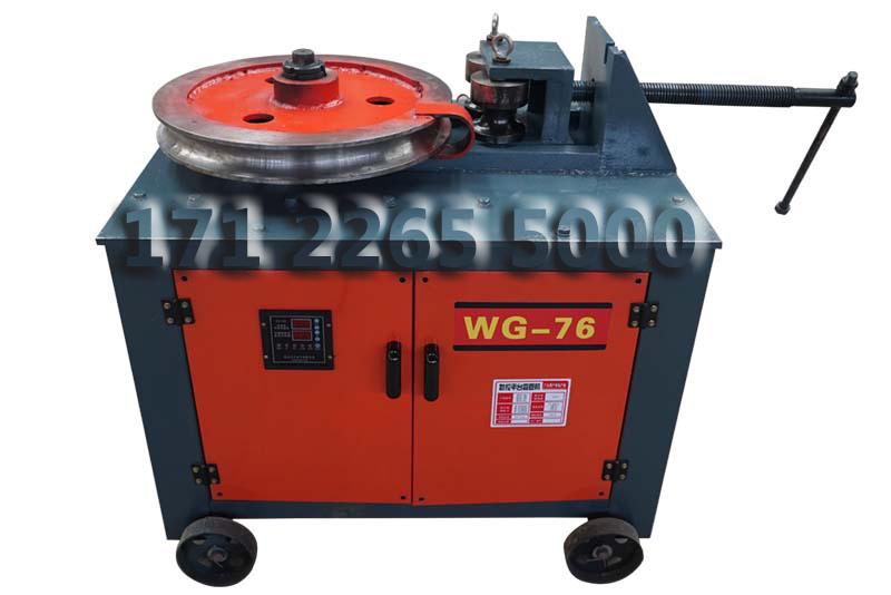 云鼎机械76型钢管弯管机价格优惠效率高|推荐好用的弯管机