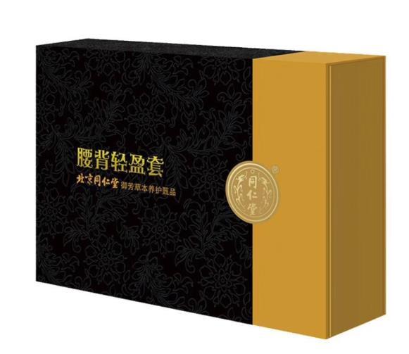 内蒙古声誉好的内蒙古同仁堂招商加盟代理公司推荐,北京同仁堂减肥连锁机构