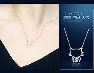 供应西安口碑好的晟德隆珠宝项链|厂家供应婚戒定制品牌