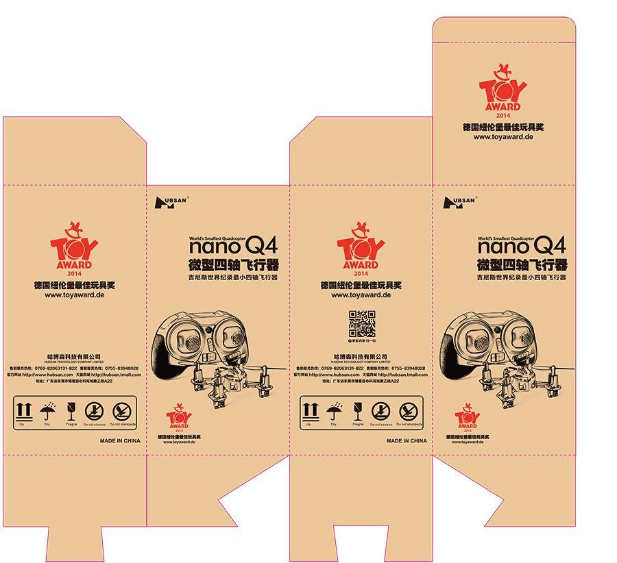 贵州纸箱生产厂家 纸箱制作供应商