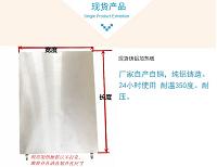 郑州规模大的电发热板片圆板盘铝合金380V厂家推荐