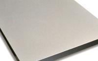 鄭州口碑好的1100鋁板廠家推薦-廠家供應1100鋁板用途