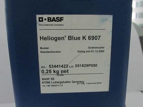巴斯夫颜料批发|销量好的德国巴斯夫颜料价位