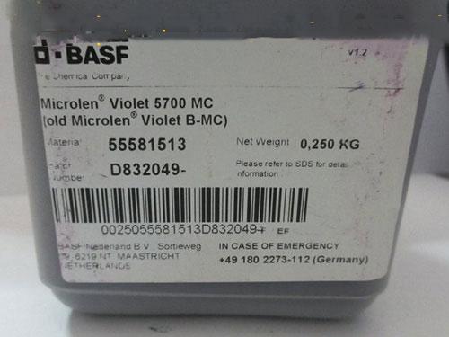 德国巴斯夫颜料厂商-想买特色的德国巴斯夫颜料,就来伯锋