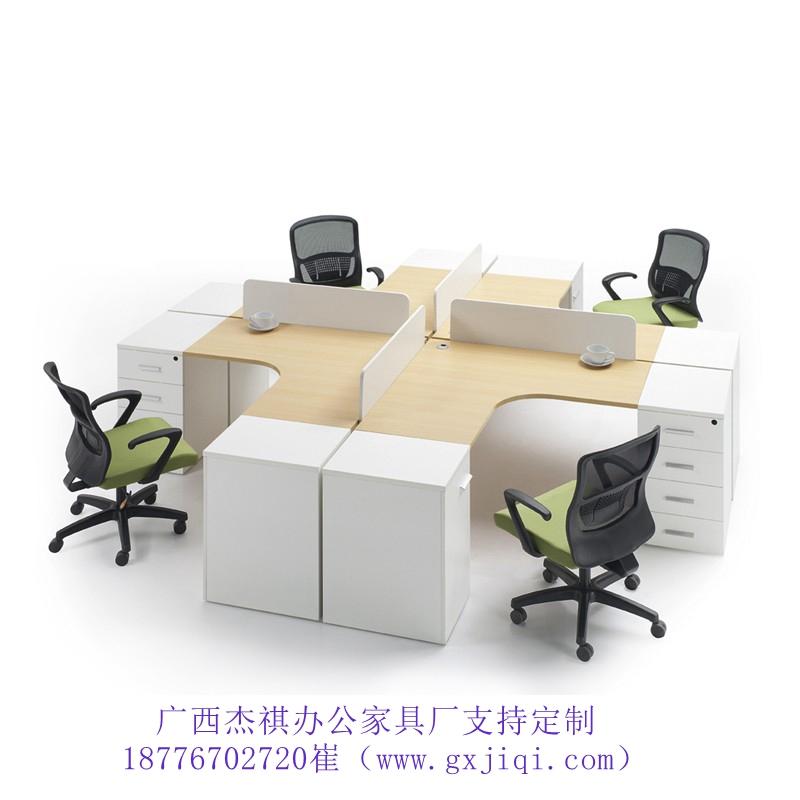 南宁板式家具厂家直销 南宁办公家具