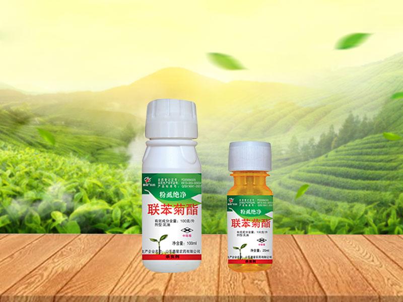 河南白粉虱殺蟲劑-大量供應高性價白粉虱殺蟲劑