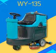 盈伟优洗地机 全自动驾驶式 WY-135
