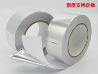 河南优质的铝箔纸胶带【供销】_电缆带