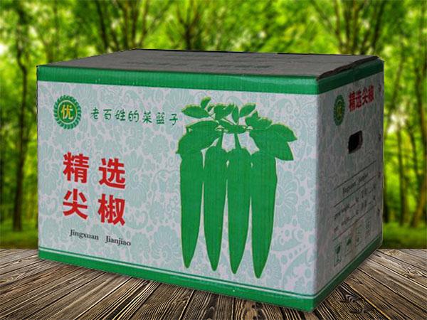 蔬菜纸箱多少钱|鑫德包装专业供应蔬菜纸箱