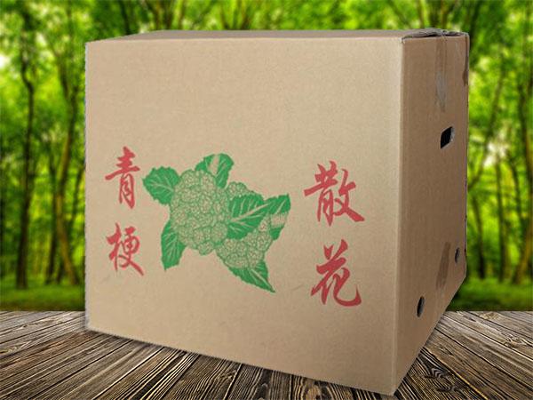 紙箱生產價格-蔬菜紙箱專業廠家