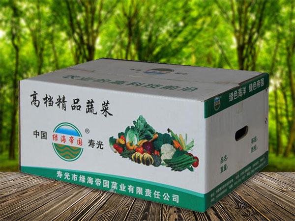 寿光蔬菜纸箱-蔬菜纸箱专业厂家