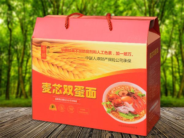 寿光精品箱-大量出售精品包装箱