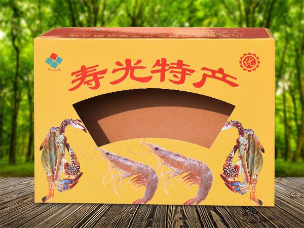 纸箱生产商-山东专业纸箱厂家