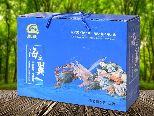 包装纸箱批发-潍坊哪里有提供包装纸箱订做
